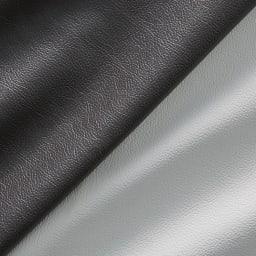 Luola/ルオラ 総革張りレザーソファ トリプルソファ(3人掛け) 生地アップ 左:ダークブラウン、右:Nホワイト(ライトグレーに近い色味となります)