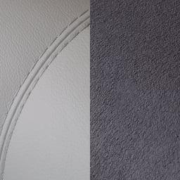 Erato/エラトー パーソナルチェア [素材アップ]オフホワイト&グレー