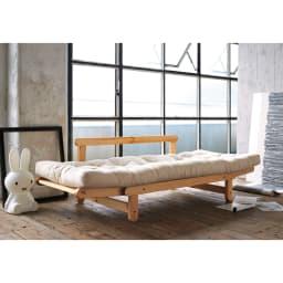 ヨーロッパ製カウチソファベッド Karup カーラップ  FutonII/フートン ベッド時  ナチュラル