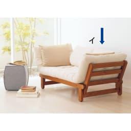 ヨーロッパ製カウチソファベッド Karup カーラップ  FutonII/フートン ブラウン  二人で充分座れるサイズです
