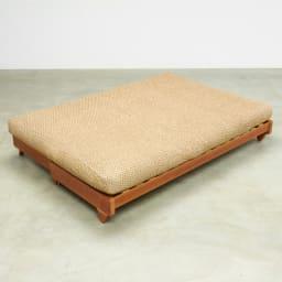 イタリア製 Karup/カーラップ ソファベッド専用フィットカバー 表面