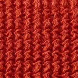 スペイン製 Karup/カーラップ FutonII/フートン ソファベッド専用カバー [生地アップ]オレンジ