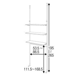 Ventol/ヴェントル ランドリーラック 棚3段 詳細図(単位:cm) 幅は53.5~86.5cmに伸縮。スペースに合わせてムダなく設置できます。