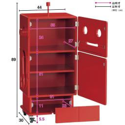 ROBIT/ロビット 収納ロボ[ete・えて ] 中はたっぷり収納できるお片づけスペースだよ