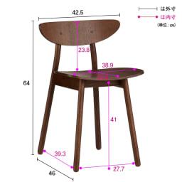 cobrina/コブリナ オーク天然木 ダイニングチェア 板座 詳細図