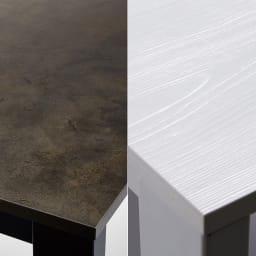 5点セット Connubia/コヌビア 伸長式テーブル+Philadelphiaチェア4脚  テーブル幅130cm(伸長時190cm) 天板の色 (ア)・(イ)・(ウ)ブラック、 (エ)・(オ)・(カ)ホワイト