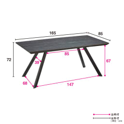 セラミックトップ ダイニングシリーズ ダイニングテーブル 幅165cm
