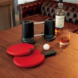 PONGO/ポンゴ ポータブル卓球セット・テーブルテニスセット [umbra・アンブラ] 乾杯のあと、今夜はパートナーをライバルに変えて・・・