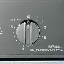 ミラーガラス オーブントースター スリムサイズ 15分タイマー付き。