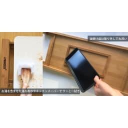 PRINCESS/プリンセス テーブルグリル  ホットプレート オイルがたまったら取り外してお手入れ簡単です。
