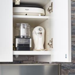 Fareed/ファリド 冷蔵庫上ストッカー 幅58cm 収納するものに応じて、棚板の高さを調節できます。