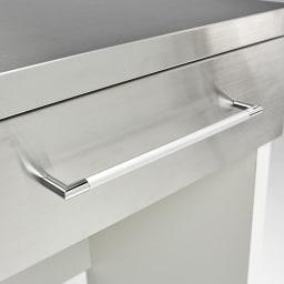 SmartII スマート2 ステンレスシリーズ 間仕切りオープンキッチンカウンター 幅90.5cm高さ85cm 取っ手は細長く、つかみやすいこだわりのデザイン。