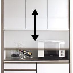 AQUA/アクア ダイニングボード・キッチンボード 幅107cm 上下スライド扉はお好みの位置で手を放してもしっかり止まるので安心です。