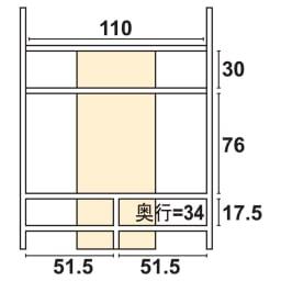 天然木シェルフシリーズ テレビ台 幅115cm[素材オーク/アルダー] 内寸図(cm)