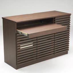 ウォルナット格子リビング収納シリーズ PCデスク 幅120cm ノートPCやキーボードをのせるスライドテーブルは最大30cmまで引き出すことができます。床から上部スライドテーブル上までの高さ67.5cm
