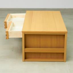 格子デザインシリーズ(ウォルナット) 引き出し付きリビングテーブル 引き出し内部は湿気を吸収放散しやすい桐材を使用しています。(※お届けはウォルナット色です)