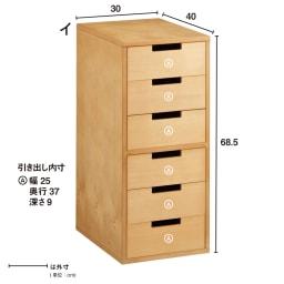 PortaII/ポルタ 多目的収納シリーズ 6段チェスト