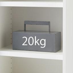 Evan(エヴァン) スライドシェルフ ハイタイプ本棚 幅90cm 棚板は1枚あたり耐荷重約20kgの頑丈な造りで、重量物もしっかり収納できます。(写真はイメージ)