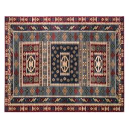 Pamir/パミール エジプト製ウィルトン織ラグ ブルー系