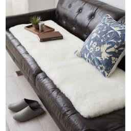 洗える短毛35mmAグレードムートン チェアパッド 約45cm×45・100・120・150cm(4サイズ) オフホワイト ※写真はロングタイプです。
