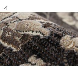 Atym/アティム ベルギー製 クラシカル花柄 ウィルトン織ラグ 毛足約9mm