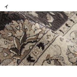 Atym/アティム ベルギー製 クラシカル花柄 ウィルトン織ラグ
