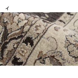 Atym/アティム ベルギー製 クラシカル花柄 ウィルトン織ラグ 高密度に打ち込んだウィルトン織