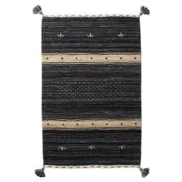 Gabbeh/ギャベ インド製 ウールマット チャコールブラック ※写真は約60×90cmタイプです。