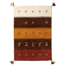 Gabbeh/ギャベ インド製 ウールマット ブラウングラデ ※写真は約60×90cmタイプです。