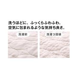 pasima(R) UKIHA/パシーマ ウキハ マルチケット 洗うほどに、ふっくらふわふわ。空気に包まれるような気持ち良さ。 左から 洗濯前 洗濯3回後