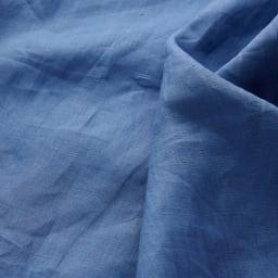 French Linen/フレンチリネン カバーリング 掛けカバー [生地アップ]ブルー(WEB限定)