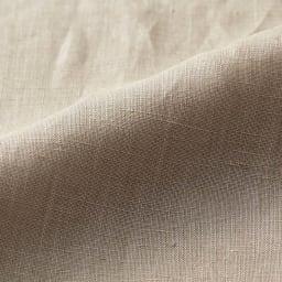 French Linen/フレンチリネン カバーリング クッションカバー(同色2枚組) [生地アップ]グレーベージュ(WEB限定) フランス産リネンは、とても細い麻糸を原料とした繊細さが持ち味。ゴワゴワとせずふっくらとした柔らかな肌触りです。