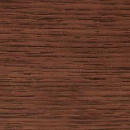 Calm/カーム 寝室コンパクトチェスト 幅40cm・5段(高さ84.5cm) 天然木の美しい木目 を生かしたナチュラル な表情。(ア)はシックで木目を押さえたダークブラウン色。