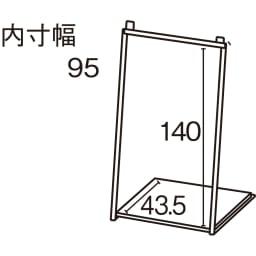 Lettre(レットル) ハンガーラック 幅100cm 内寸図(cm)ハンガーバー下の高さが140cmあるのでワンピースやロングコートもゆったり掛けられます。