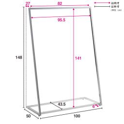Lettre(レットル) ハンガーラック 幅100cm