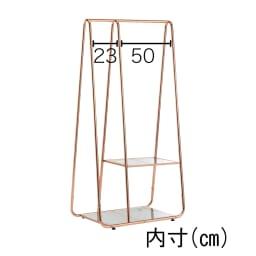 Erythe/エリュテ ピンクゴールドハンガー 幅80cm