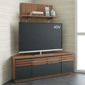 AlusStyle/アルススタイル  リビングシリーズ バックパネル付きコーナーテレビ台 幅119.5cm 写真