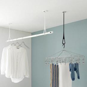 nasta/ナスタ 室内物干し 天吊りタイプAir Hoop(1本) 写真