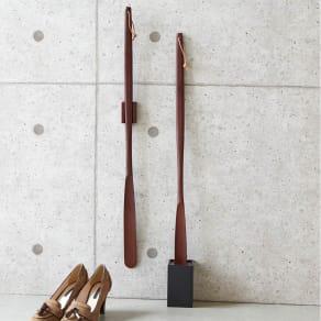 天然木削りだし靴ベラシリーズ ロングタイプ75cm(マグネットタイプ・スタンドタイプ有) 写真