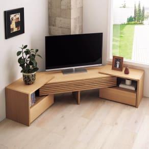 Loire/ロアール 天然木格子伸縮テレビ台 幅125~234cm 写真