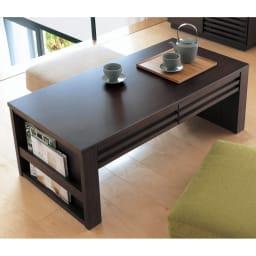 格子デザインシリーズ(ウォルナット) 引き出し付きリビングテーブル 落ち着いた風情の大人のスタイリングができます。