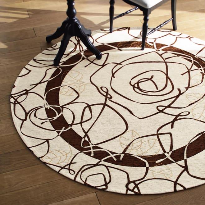 イタリア製 Camelia/カメリア ゴブラン織ラグ 円形 約径175cm アイボリーブラウン