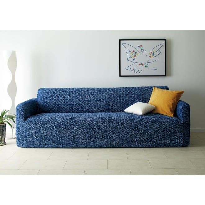 イタリア製ソファカバー Velvety/ベルベティ アーム付き (エ)ブルー (3人掛)