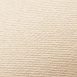 ボーテ超長綿サテンシリーズ ピローケース (オ)ベージュ(WEB限定色)