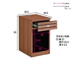 AlusStyle/アルススタイル チェストシリーズ ナイトテーブル 幅30cm高さ50cm