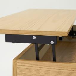 収納スペース付き リフトアップセンターテーブル 天板は約9.5cm高くなります。※昇降部天板サイズ:幅120cm奥行40cm厚さ1.7cm