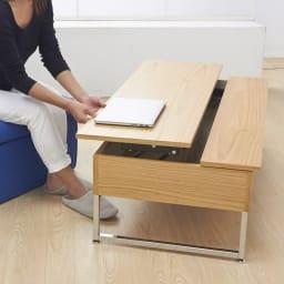 収納スペース付き リフトアップセンターテーブル 女性でも簡単に昇降操作が可能です。(天板アップ時 天板の高さ46.5cm)