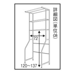 Tower/タワー ランドリーシリーズ ランドリーシェルフ 洗濯機対応内寸サイズ