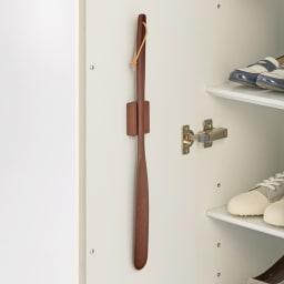 天然木削りだし靴ベラシリーズ ショートタイプ48cm(マグネットタイプ・スタンドタイプ有) (イ)マグネット 靴箱扉の内側に設置すればすっきり隠せます。