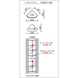 LEDライト付き キュリオコレクションボード コーナータイプ 高さ175cm 詳細図